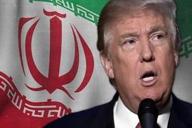 اعلام آمادگی ترامپ برای مذاکره «بدون شرط» با ایران