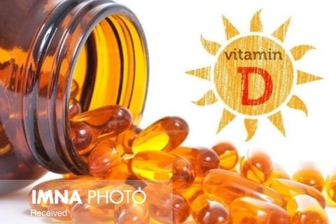 ویتامین D مرگ و میر ناشی از کرونا را کاهش میدهد