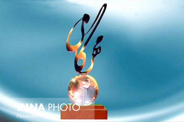 برندگان جایزه مهرگان علم معرفی شدند