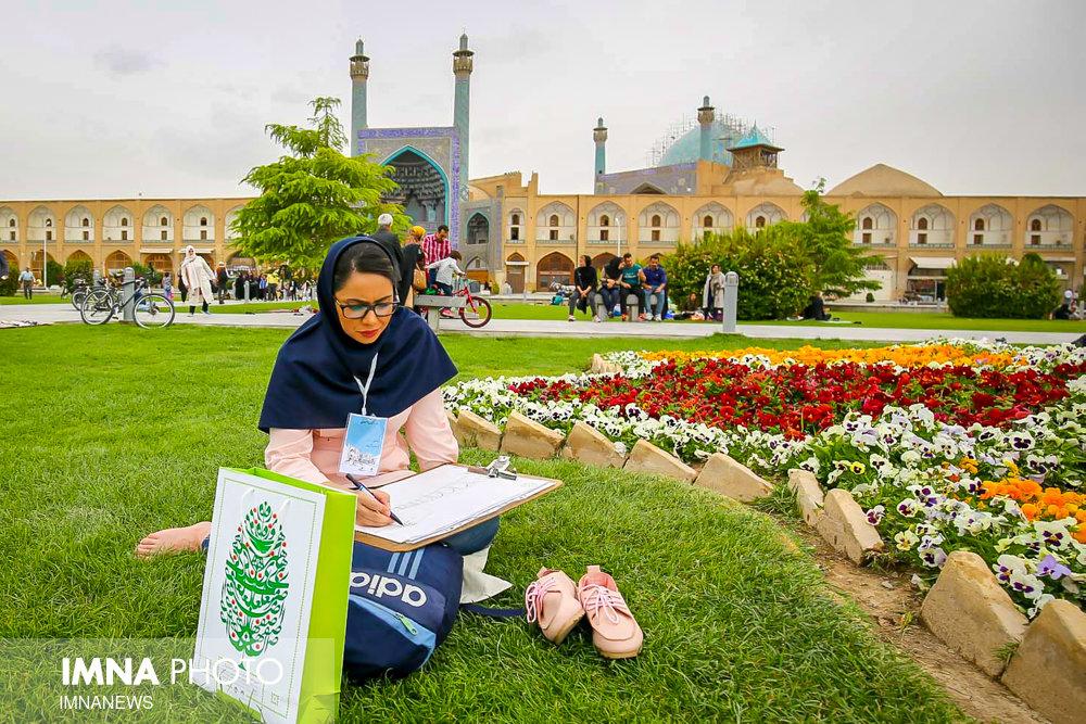 خط پررنگ اصفهان