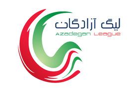 سلام نفت مسجد سلیمان و نساجی مازندران به لیگ برتر + جدول