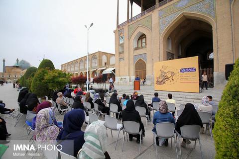 روایتی از اصفهان