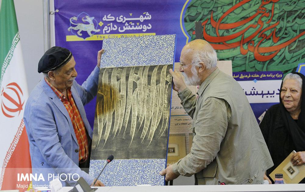 روایت رزاق گزی و سرتیپ سدهی در «تاریخ تئاتر اصفهان»