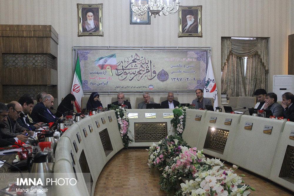 فضای موازی نمایشگاهی در اصفهان ایجاد نشود/بازسازی ناوگان آتشنشانی