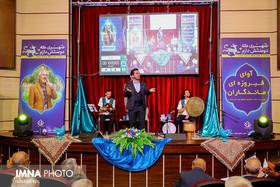 پژوهشگر موسیقی: فرهنگ گفتگو در هفته فرهنگی اصفهان شکل گرفت