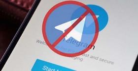 نگذرایم تلگرام باعث بی اعتمادی مردم به مسئولان شود