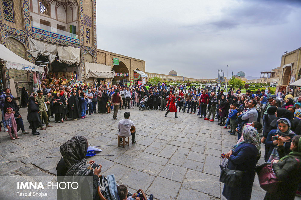 Isfahan's urban events to get online