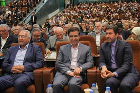 مراسم چهلمین سال تاسیس دانشگاه صنعتی اصفهان