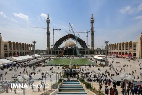 مصلي تهران