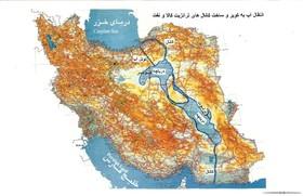 دردسرهای انتقال آب خلیج فارس به اصفهان