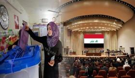 اولین انتخابات عراق پس از نابودی داعش