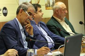 بررسی منظر تاریخی اصفهان