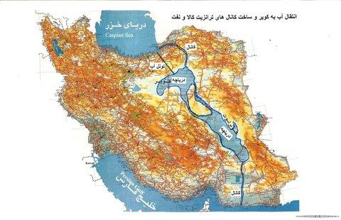 انتقال آب از عمان