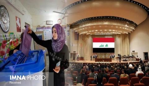 دو نوع ناظر بینالمللی برای نظارت بر انتخابات پارلمانی عراق