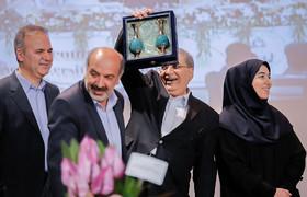 نکوداشت استاد فرهیخته عبدالحسین ساسان
