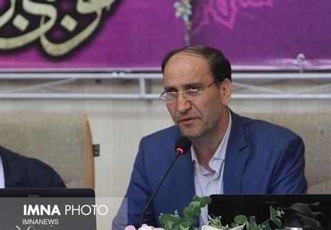 نصر اصفهانی