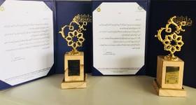 شهرداری اصفهان موفق به کسب ۳ عنوان برتر شد