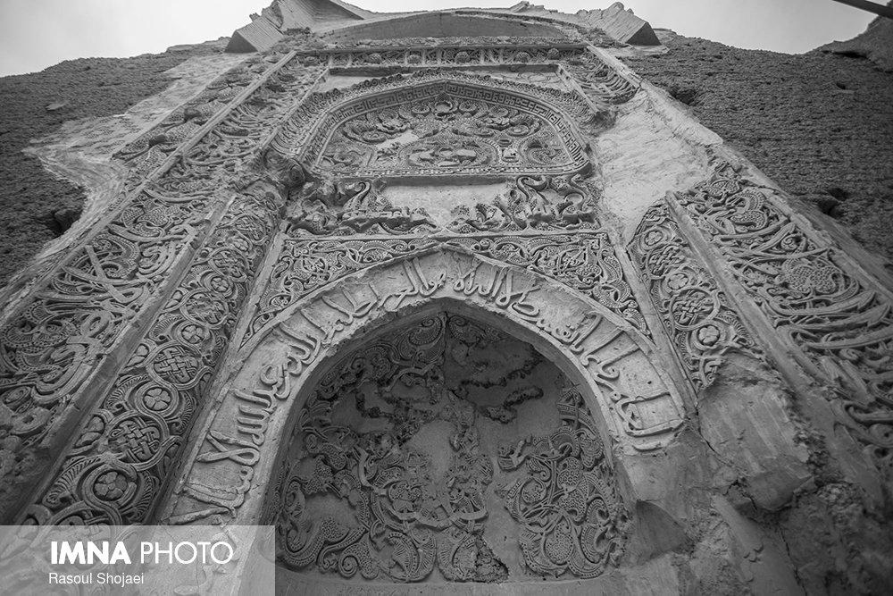 Reticence Splendor of Ilkhanid
