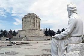 بزرگ داشتن حکیم طوس در اصفهان