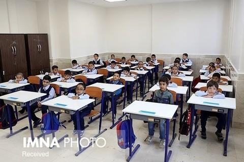 احتمال تعطیلی مدارس اصفهان به دلیل افزایش غلظت آلایندهها