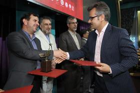 سیزدهمین جشنواره انجمن فرهنگی روابط عمومی استان اصفهان