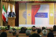 آیین رونمایی از مجموعه کتاب اصفهان در انقلاب