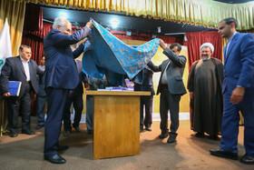 تاریخ نویسی محلی، در اصفهان در جریان است