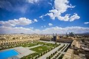 تداوم استقرار جوی نسبتا پایدار تا ۲ روز آینده در اصفهان