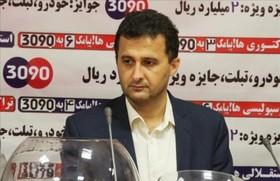 آغاز نقل و انتقالات تابستانی فوتبال از ۲۳ خرداد