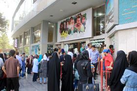 بلیت سینماهای اصفهان، در ماه رمضان نیمبها است