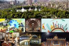 ۳۰۰ویژه برنامه فرهنگی در ماه رمضان در تبریز برگزار میشود