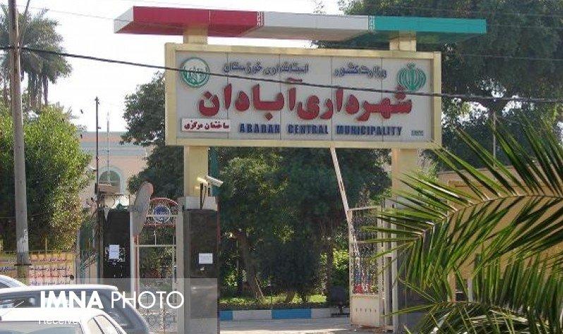 سرانه اندک شهرداری آبادان/طرح تعریض کانال فردیس