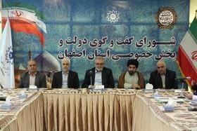 دست از تخریب دولت بردارید/دولت جدا از نظام نیست