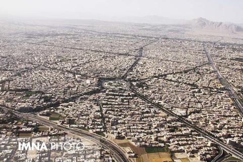 تهیه طرح جامع شهر فردیس