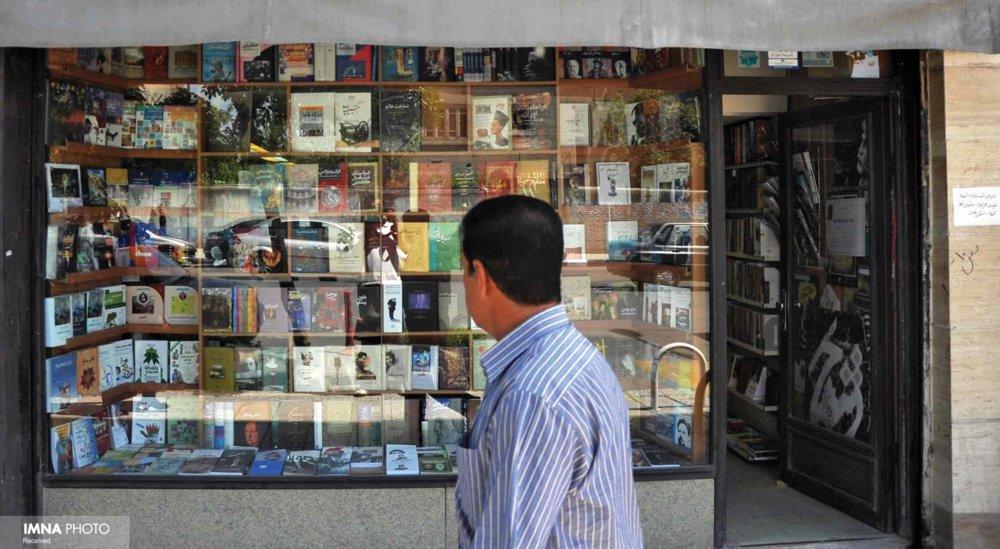 چرا کتابفروشان به برگزاری نمایشگاه کتاب اعتراض کردند؟