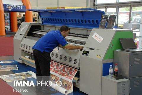 برپایی دو نمایشگاه صنعت آموزش و چاپ و بستهبندی در اصفهان