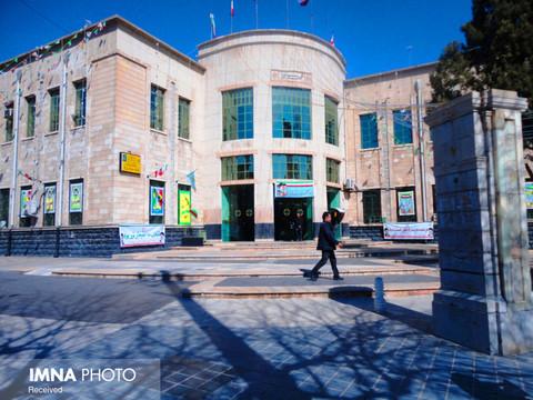 راه اندازی نظام تخصیص و توزیع پول در شهرداری شیراز