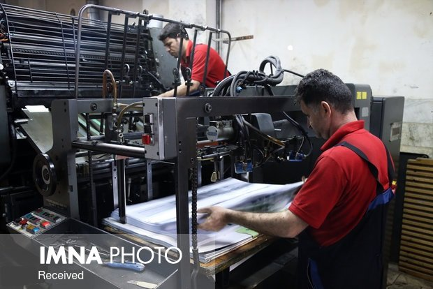 توسعه صنعت چاپ نیازمند یکپارچگی است