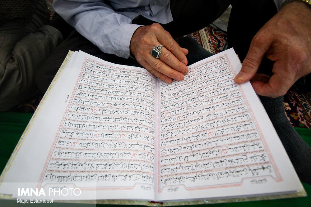 برگزاری سیزدهمین دوره مسابقات قرآنی مدهامتان در نطنز