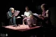 نمایشنامه خوانی