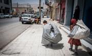 ۱۷ هزار کودک کار در تهران فعالیت میکنند