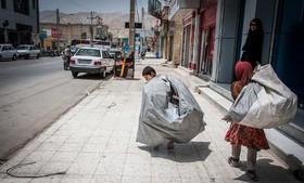 ساختمان نگهداری کودکان کار اصفهان مناسب نیست