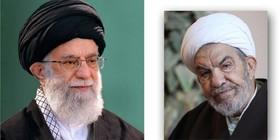 رهبر معظم انقلاب درگذشت حجتالاسلام «غلامرضا حسنی» راتسلیت گفتند
