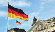 بانک آلمانی