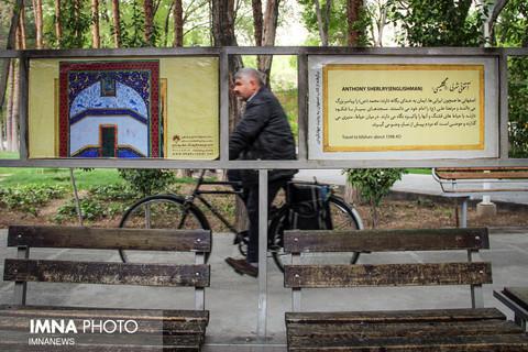 روایت اصفهان در ایستگاه جهانگردان