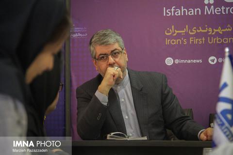 بازدید نمایندگی وزارت امور خارجه در استان اصفهان از خبرگزاری امنا