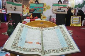 برگزاری همایش کتابت قرآن کریم در گلپایگان