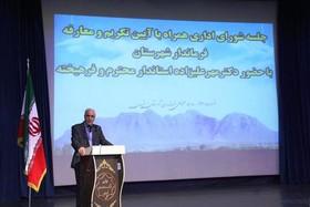 مردم ایران اسیر جوسازیهای دشمنان  نمی شوند/ مهاجرت از فریدن باید معکوس شود