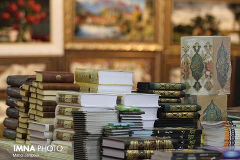 افتتاح نمایشگاه قرآن و عترت