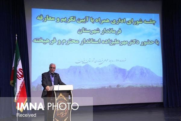 Reverse migration should happen in Fereydan